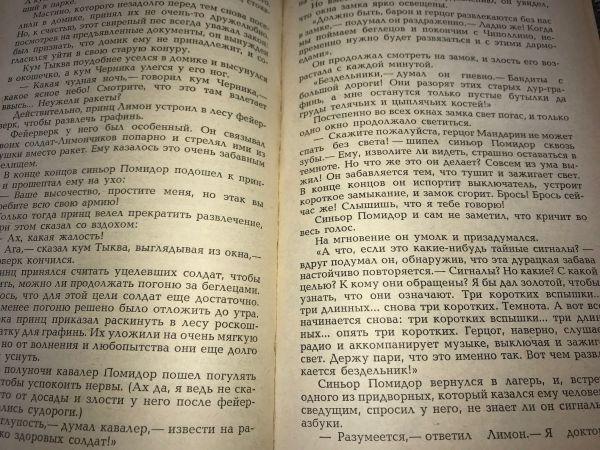 Lesen lernen auf Russisch