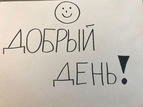 Richtige Anrede beim Russisch Lernen für Anfänger