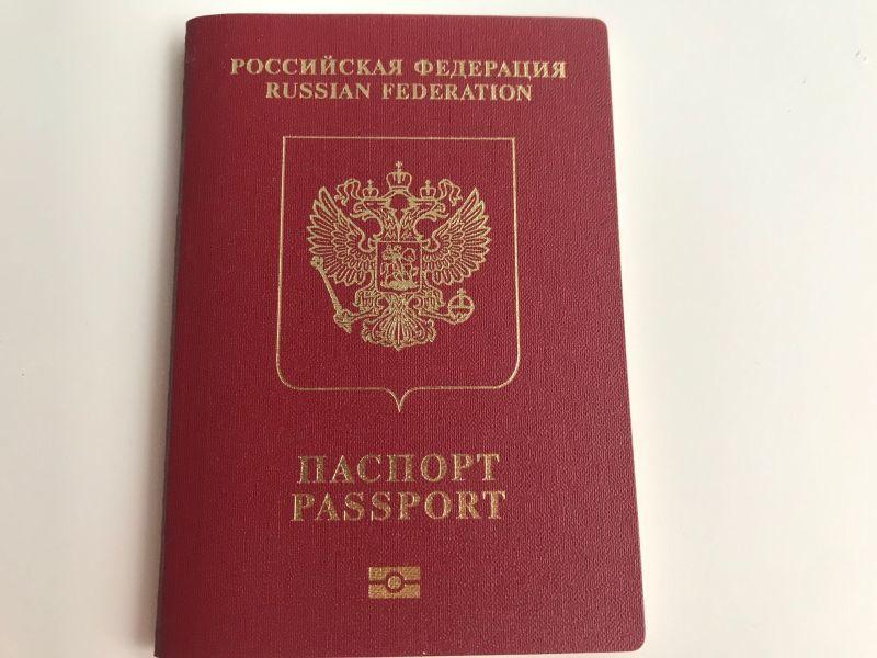 Russische Schrift lesen - russischer Pass