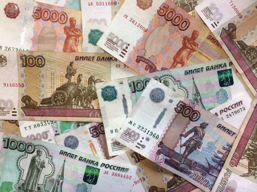 Geld wechseln auf Russland Reise